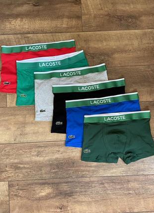 Набор мужских трусов lacoste. боксерки. 5 шт в наборе