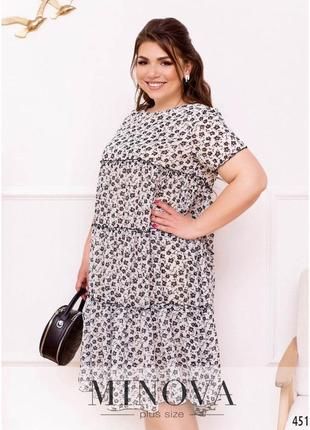 Шифоновое платье до 64 размера