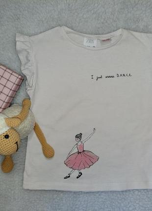 Футболка с балеринкой от zara для девочки 3-4 года