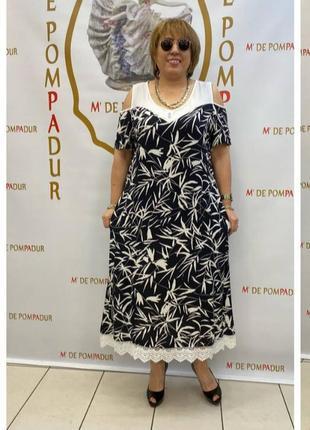 Платье большого размера р. 52-60