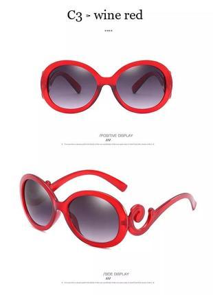 Распродажа! тренд сезона! очень стильные очки!