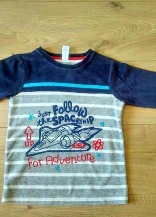 Дитяча кофта для хлопчика 110/116р. palomino/кофточка для мальчика1 фото