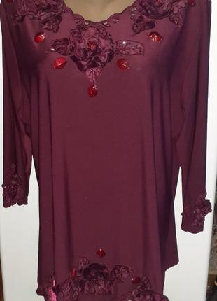 Блуза женская (турция)