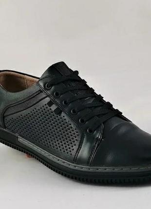 Мужские туфли натуральная кожа