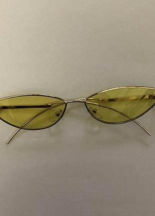 Актуальные очки