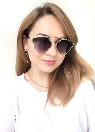 Эксклюзивные солнцезащитные очки