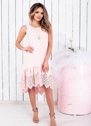Женское платье с перфорацией