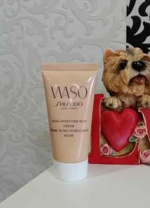 Увлажняющий крем для лица shiseido waso giga-hydrating rich cream