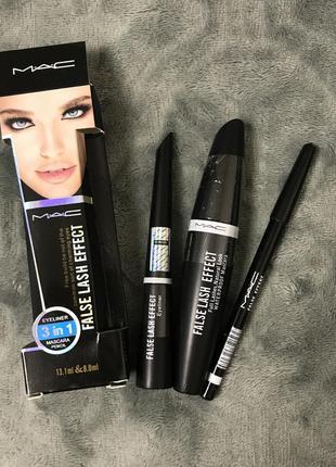 Набор 3 в 1: тушь, карандаш и подводка для глаз