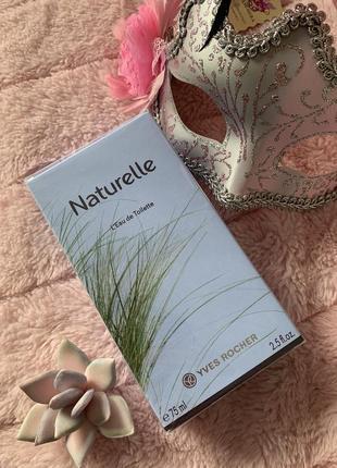 Naturelle yves roche спрей 75 ml