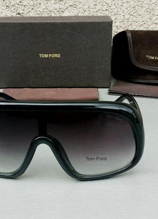 Tom ford очки маска унисекс солнцезащитные черные с градиентом