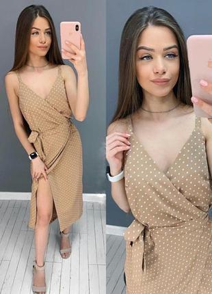 Платье на запах в горох