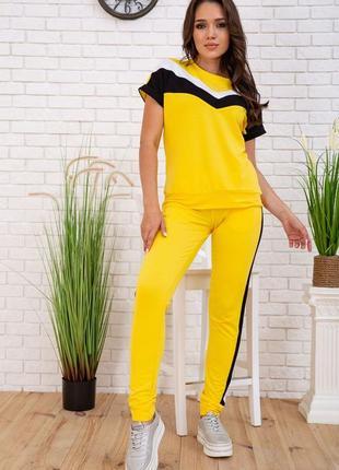Костюм женский с коротким рукавом летний цвет желтый