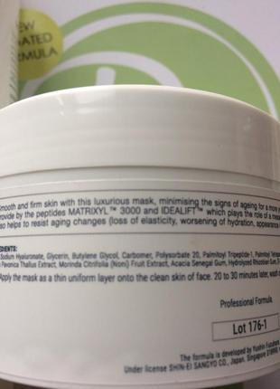 Demax маска ультралифтинг 3 пептида, матриксил и гиалуроновая кислота распив3 фото