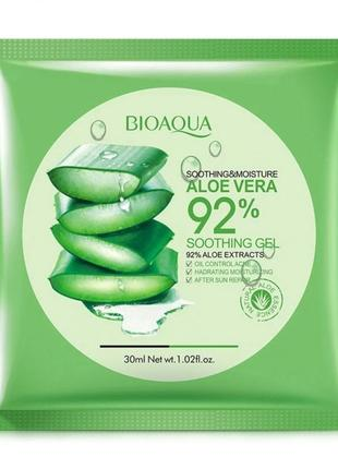 Тканевая маска для лица bioaqua успокаивающее, с алоэ, 30 г