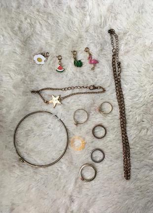 Набор колец, браслетов , подвесок и цепи