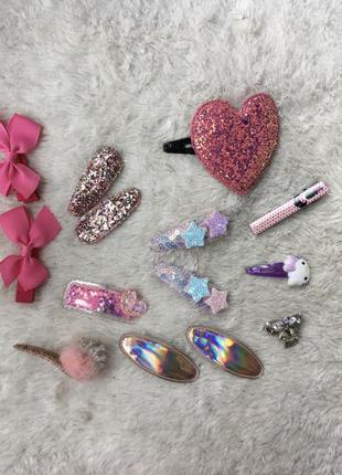 Набор блестящих закоулочек милых