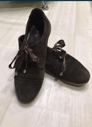 Замшевые кроссовки кеды
