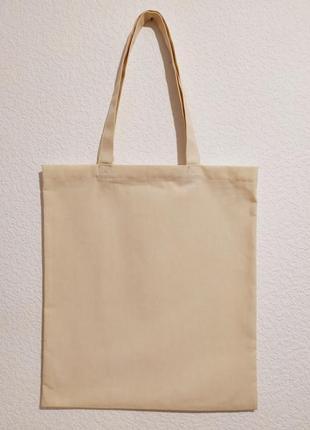 Эко сумка-шоппер ручной работы