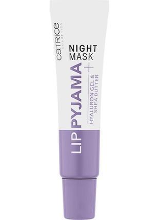 Catrice lip pyjama night mask ночная маска для губ