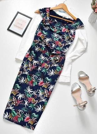 Sale jolie moi очень красивое платье футляр с принтом и драпировкой