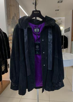 Замшевая куртка -70%