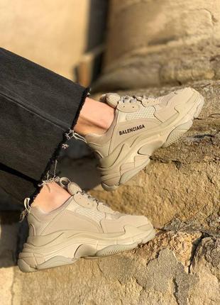Кросівки кроссовки triple s beige