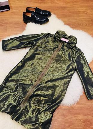 Пыльник пальто кардиган италия