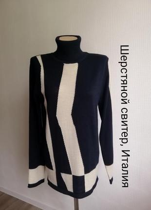 Дизайнерский,шерстяной свитер гольф neill katter, италия,р. м,12,10,8,s