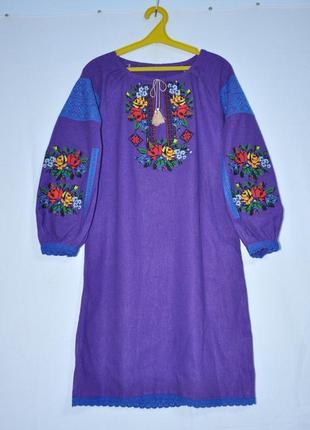 Платье фиолетовое вышитое
