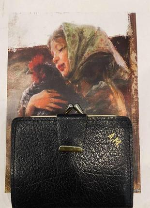 Кожаный винтажный кошелек