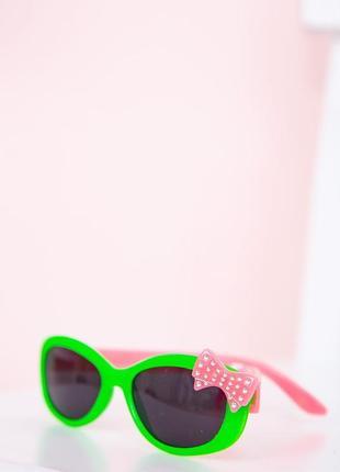 Очки детcкие солнцезащитные