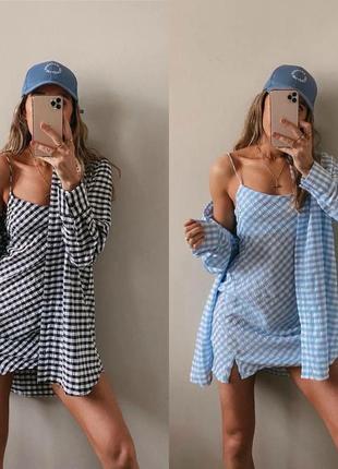 Костюм плаття і сорочка, платье и рубашка