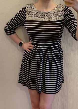 Идеальное платье для прогулок размер m
