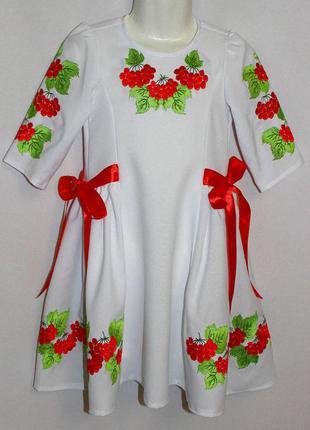 Детское вышитое платье