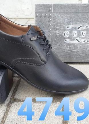 Туфли натуральная кожа классика мужские модельные на шнурках cevivo