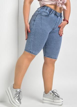 Джинсовые удлиненные шорты, джинсовые велосипедки, стрейчевые бриджи, р-р 42-54