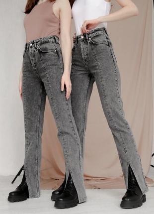 Джинси з розрізами спереду. висока посадка. / джинсы с разрезами высокая посадка