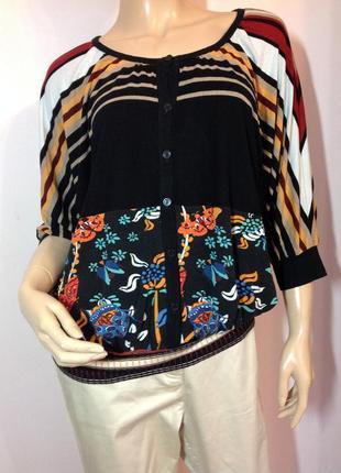 Трикотажная блуза с рукавом летучая мышь/m/ brend desigual