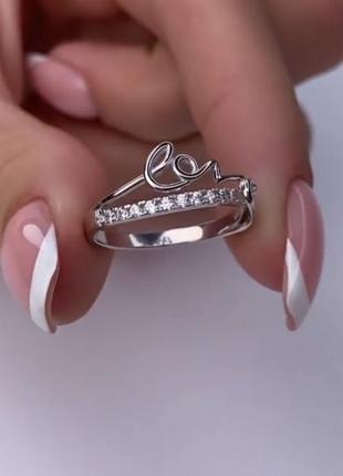 Серебряное кольцо в стиле минимализм,  love, 925, родированное серебро3 фото