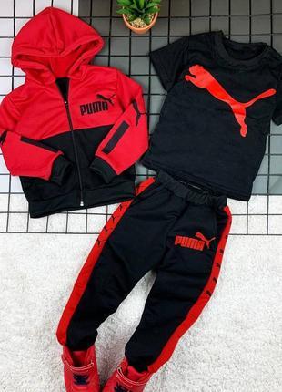 """✅ костюм 3-ка для мальчиков """"puma"""" пума (рост 86-92,92-98,98-104,104-110,110-116,116-122)"""