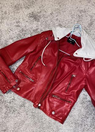 Куртка кожанка