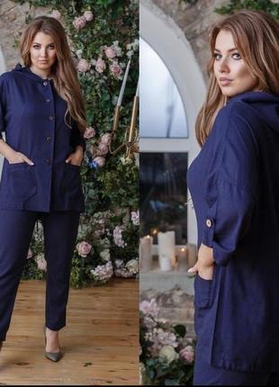 Красивый удобный легкий прогулочный костюм лён брюки + пиджак - рубашка беж и синий