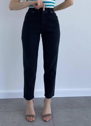 Чорні джинси мом бойфренди висока посадка великі розміри