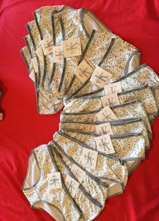 Трусики трусы 3шт. за 100 грн.