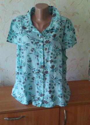 Супер лёгкая фирменная блузочка большой размер милан