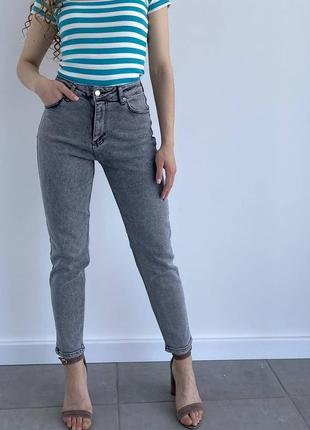 Женские джинси мом mom fit серие чорний синие