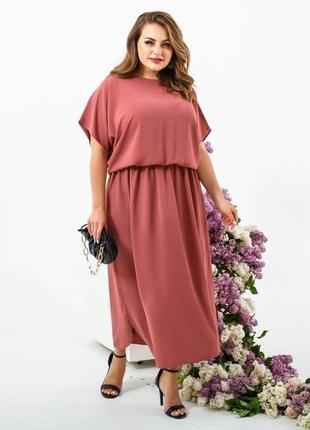Сукня батал 50+