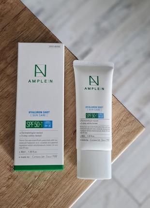 Солнцезащитный крем ample:n hyaluron shot sun care spf 50+/pa++++