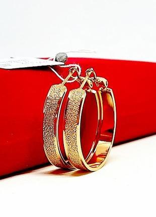 Позолоченные серьги-кольца, серьги конго позолота, д. 3 см